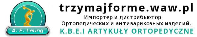 Импортер и дистрибьютор Ортопедических и антиварикозных изделий.